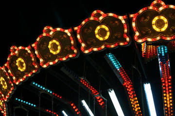 part of carousel