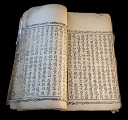 old chinese book with torn edges
