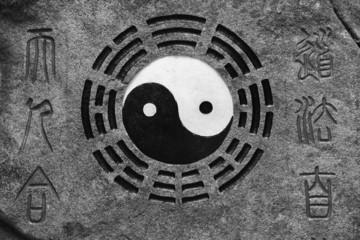 yin-yang. meditation...
