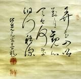ancient manuscript of hieroglyphs on rise paper poster