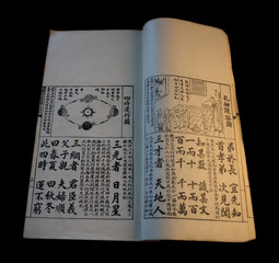 old chinese book 3