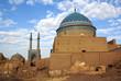 mausoleum and mosque