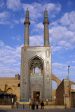 mosque with two minarets poster