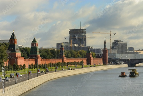 the kremlin in moscow. river moskva