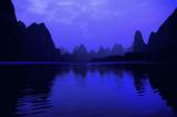 yangshuo hills poster