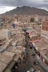 Sanaa Street view