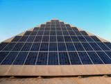 giant solar panel poster