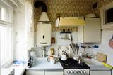 Fototapety old small kitchen