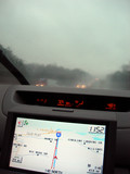 gps navigation system in car poster