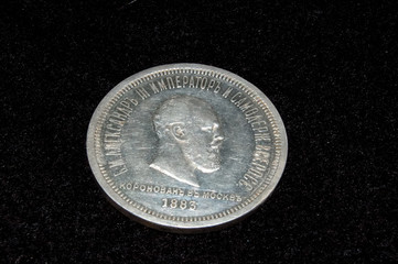 old coin of russia