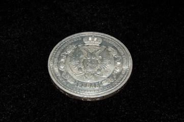 old silver coin of russia