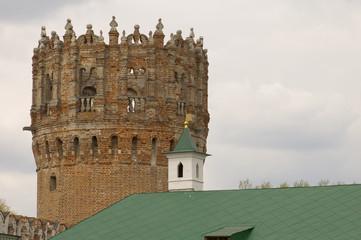 red watchtower