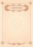 certificate blank09.jpg poster
