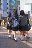 japanese schoolgirls group poster