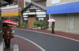 street in japan poster
