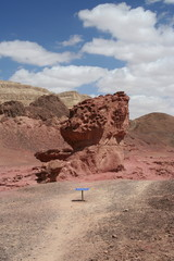 timna park - red rock