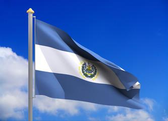 el salvador flag (include clipping path)