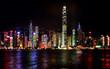 Quadro night honkong