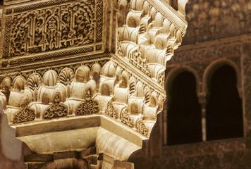 alhambra capital-1