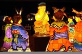 parade des lanternes à séoul poster