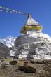 stupa zu ehren buddhas in nepal