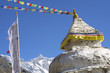 stupa mit 8000er lothse in nepal