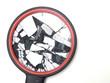 broken mirror - 3481773