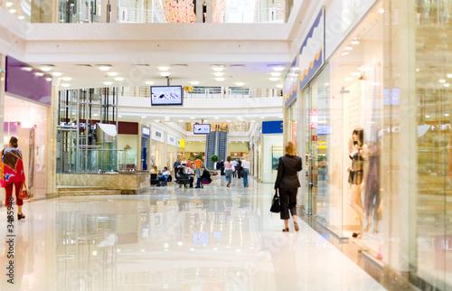 shoping hall #1