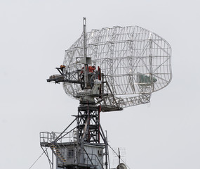 airport radar antenna