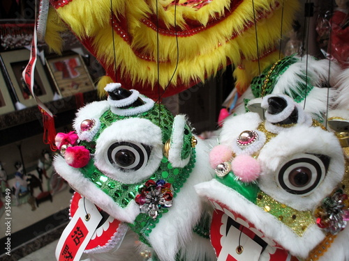 Chinese dragon puppets celebrating the Chinese New Year holiday