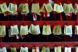 China, Shanghai: Confucius temple, prayers poster