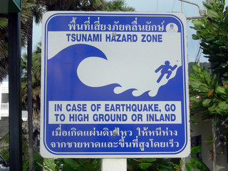 tsnuami hazard zone
