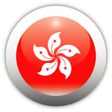 Hong Kong Flag Aqua Button poster