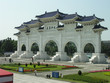 Ta Chung Chih Cheng Gate
