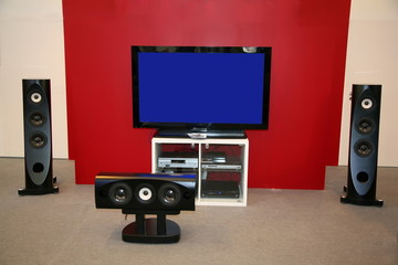 home cinema center