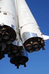 the view of the rocket from below