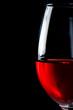 Quadro Wine goblet (pregnant)