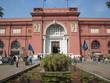 Leinwanddruck Bild - le musée égyptien