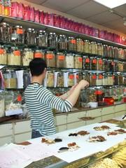 Chinese herb store  80099