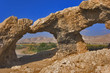 The rests of ancient mountains in the Jordanian valley