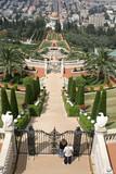 view over bahai gardens haifa israel poster