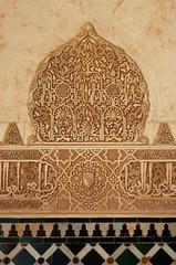 Historische Verzierung maurischen Stils