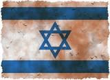grunge israel poster