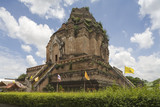 Wat Chedi Luang poster