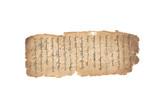 Ancient script poster