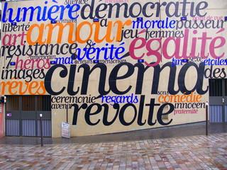 Amour, vérité, cinéma, mots sur le mur