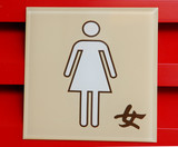 Signage of female toilet   poster