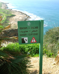 warning about cliff edge in three languages in Israel