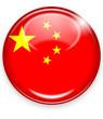 china flagge button