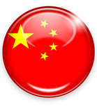 china flagge button poster